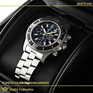ブライトリング スーパーオーシャンクロノグラフ A110B8...