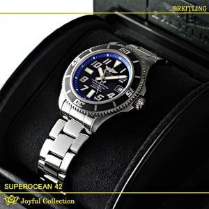 ブライトリング スーパーオーシャン42 A187B30PSS...