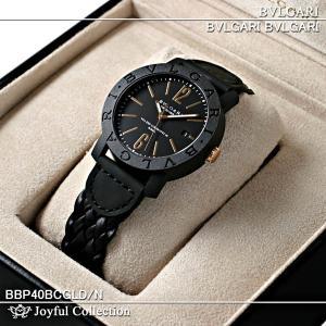 ブルガリ(BVLGARI)時計 ブルガリブルガリ カーボンゴ...