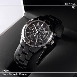 シャネル(CHANEL)時計 J12 H0940