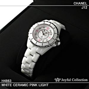 シャネル(CHANEL)時計 J12 レディース H4863 白セラミック ピンクライト