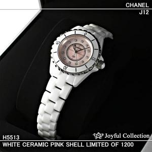 promo code 78ba8 36b6a シャネル(CHANEL)時計 J12 レディース H5513 白セラミック ピンクシェル 1200本限定 新品