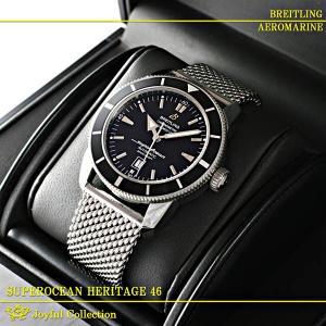 ブライトリング(時計) スーパーオーシャンヘリテージ46 黒...