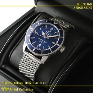 ブライトリング(時計) スーパーオーシャン ヘリテージ 46...