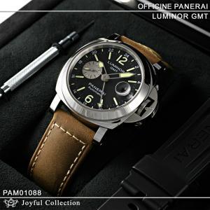 パネライ PANERAI ルミノールGMT PAM01088...