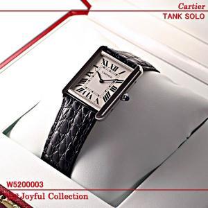 カルティエ(Cartier)時計 タンク タンクソロ メンズ W5200003