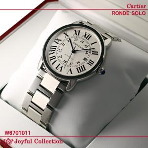 カルティエ(Cartier)腕時計 ロンドソロ XL メンズ W6701011