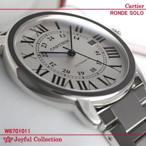 カルティエ(Cartier)腕時計 ロンドソロ...の詳細画像1