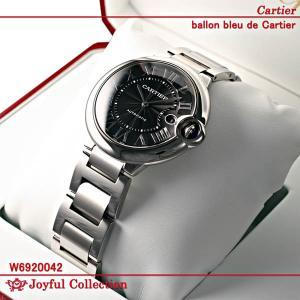 カルティエ(Cartier)腕時計 バロンブルー W6920042 メンズ
