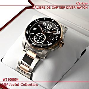 カルティエ(Cartier)腕時計 カリブル ダイバー W7100054