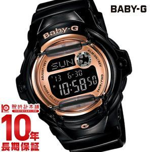 BABY-G ベビーG カシオ CASIO ベビージー シリーズ  レディース 腕時計 BG-169G-1JF(予約受付中) 10keiya