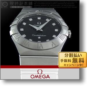 オメガ コンステレーション OMEGA 123.10.27....
