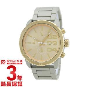 ディーゼル DIESEL 腕時計 レディース DZ5303|10keiya