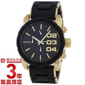 ディーゼル DIESEL 腕時計 メンズ レディース DZ5322|10keiya