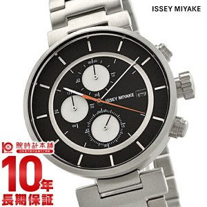 今ならポイント最大20倍 イッセイミヤケ ISSEYMIYAKE W ダブリュ クロノグラフ 和田智デザイン  メンズ 腕時計 SILAY001|10keiya