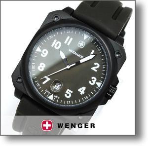 ウェンガー エアログラフコクピット 72422 WENGER 10keiya