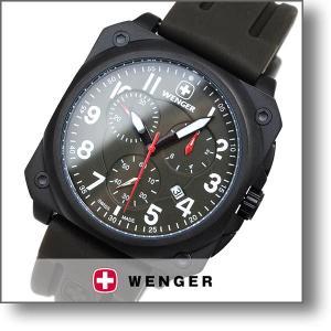 ウェンガー エアログラフコクピット 77011 WENGER 10keiya