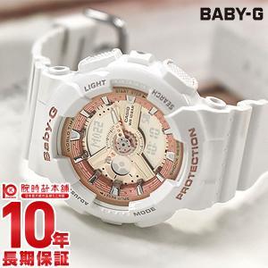 BABY-G ベビーG カシオ CASIO ベビージー   レディース 腕時計 BA-110-7A1JF(予約受付中) 10keiya