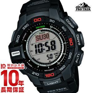 カシオ プロトレック CASIO PROTRECK トリプルセンサー  メンズ 腕時計 PRG-27...