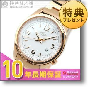 今ならポイント最大20倍 マッキントッシュフィロソフィー MACKINTOSHPHILOSOPHY コベントリー  レディース 腕時計 FDAT998|10keiya