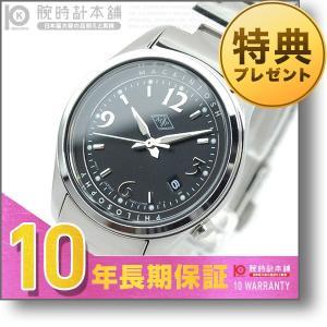 今ならポイント最大20倍 マッキントッシュフィロソフィー MACKINTOSHPHILOSOPHY コベントリー  レディース 腕時計 FDAT999|10keiya