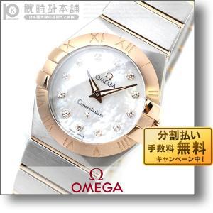 オメガ コンステレーション OMEGA アポロ15号40周年...