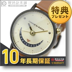 今ならポイント最大20倍 カバンドズッカ スマイル CABANEdeZUCCa   メンズ 腕時計 AJGJ012|10keiya