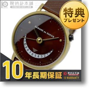 今ならポイント最大20倍 カバンドズッカ スマイル CABANEdeZUCCa   メンズ 腕時計 AJGJ013|10keiya