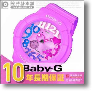 BABY-G ベビーG カシオ CASIO ベビージー   レディース 腕時計 BGA-131-4B3JF(予約受付中) 10keiya