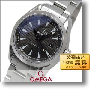 オメガ シーマスター OMEGA アクアテラ 231.10....