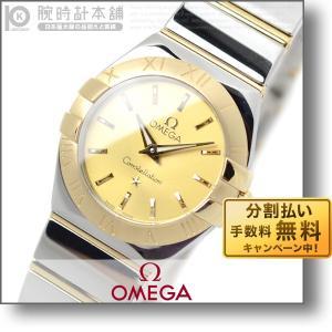 オメガ コンステレーション OMEGA 123.20.24.60.08.002 レディース