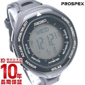 プロスペックス セイコー PROSPEX SEIKO アルピニスト ソーラー 10気圧防水 ブラック...