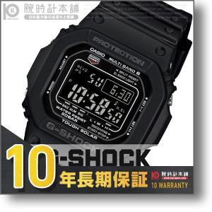 カシオ Gショック G-SHOCK 世界6局対応電波ソーラー...