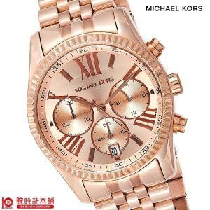 最大ポイント22倍 マイケルコース MICHAELKORS   レディース 腕時計 MK5569|10keiya