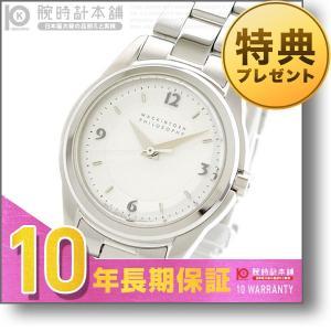 マッキントッシュフィロソフィー MACKINTOSHPHILOSOPHY ペアウォッチ クオーツ ハードレックス 日常生活用強化防水(10気圧)   レディース 腕時計 FDAT992|10keiya