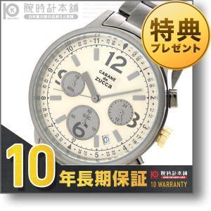 今ならポイント最大20倍 カバンドズッカ CABANEdeZUCCa ミニミリタリー  メンズ 腕時計 AJGT010|10keiya