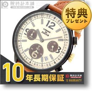 今ならポイント最大20倍 カバンドズッカ CABANEdeZUCCa ミニミリタリー  メンズ 腕時計 AJGT011|10keiya