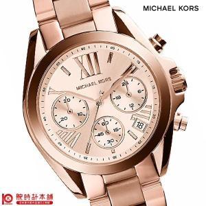 最大ポイント22倍 マイケルコース MICHAELKORS   レディース 腕時計 MK5799|10keiya