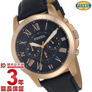 フォッシル グラント FS4835 FOSSIL|10keiya