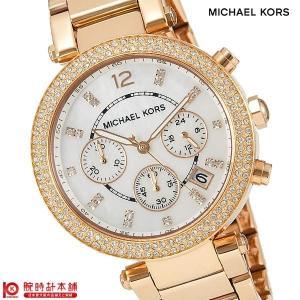最大ポイント22倍 マイケルコース MICHAELKORS   レディース 腕時計 MK5491|10keiya