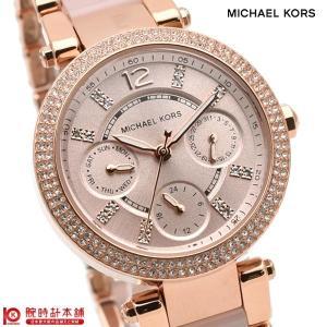 最大ポイント22倍 マイケルコース MICHAELKORS パーカーミニ  レディース 腕時計 MK6110|10keiya