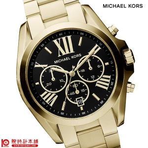 最大ポイント22倍 マイケルコース MICHAELKORS クロノグラフ クロノグラフ  レディース 腕時計 MK5739|10keiya