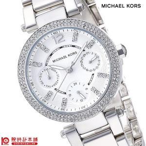 最大ポイント22倍 マイケルコース MICHAELKORS   レディース 腕時計 MK5615|10keiya