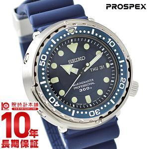 『1000円割引クーポン』セイコー プロスペックス  SBBN037 PROSPEX|10keiya