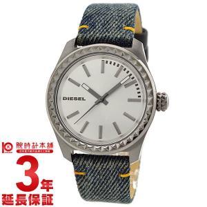 ディーゼル DIESEL 腕時計 レディース DZ5449|10keiya
