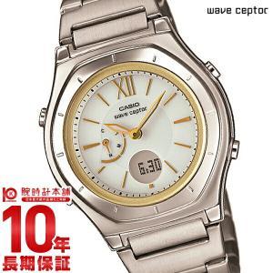 カシオ ウェーブセプター CASIO WAVECEPTOR ソーラー電波  レディース 腕時計 LWA-M160D-7A2JF(予約受付中)|10keiya