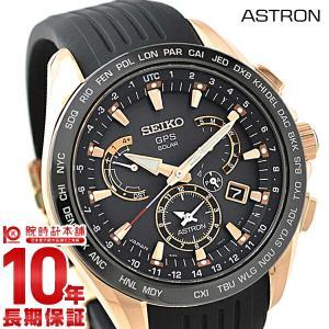 セイコー アストロン ASTRON GPS ソーラー電波 1...