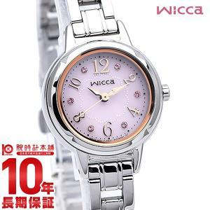 ウィッカ シチズン wicca CITIZEN KH9-914-93 腕時計 レディース ・ピンク・...