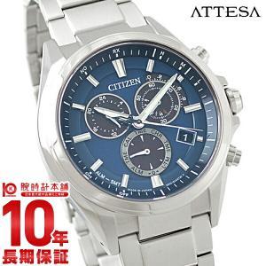 シチズン アテッサ AT3050-51L メンズ 腕時計|10keiya