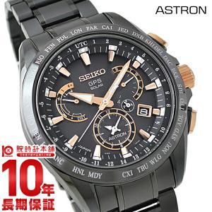 『300円割引クーポン』セイコー アストロン GPS ソーラー電波 100m防水 SBXB075